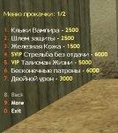 Screenshot_207.jpg